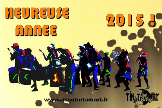 voeux-2015-site